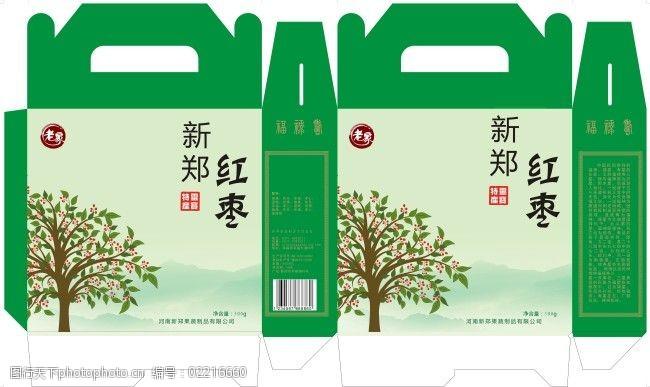 新郑墙面包装盒设计公司标语大枣设计图图片