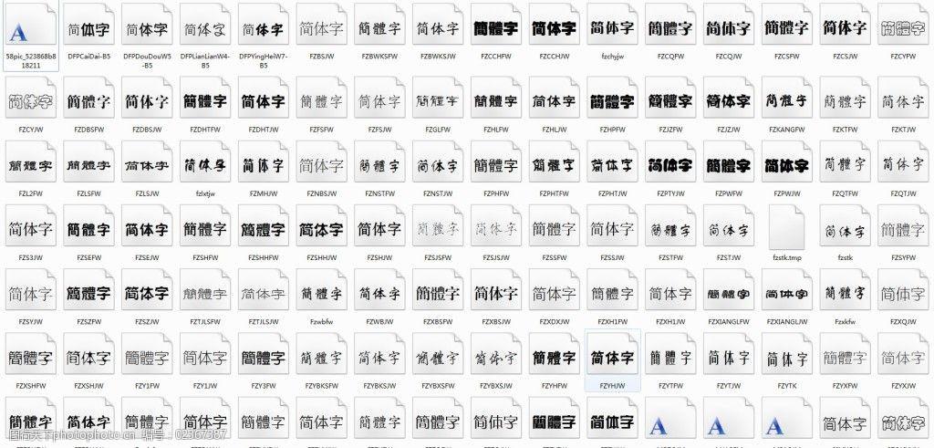 UI设计局部二层字体常用个性三层办公建筑设计图片