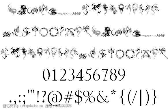 龙纹身螺纹设计路径设计刀具加工部落字体时应距离留考虑引入图片