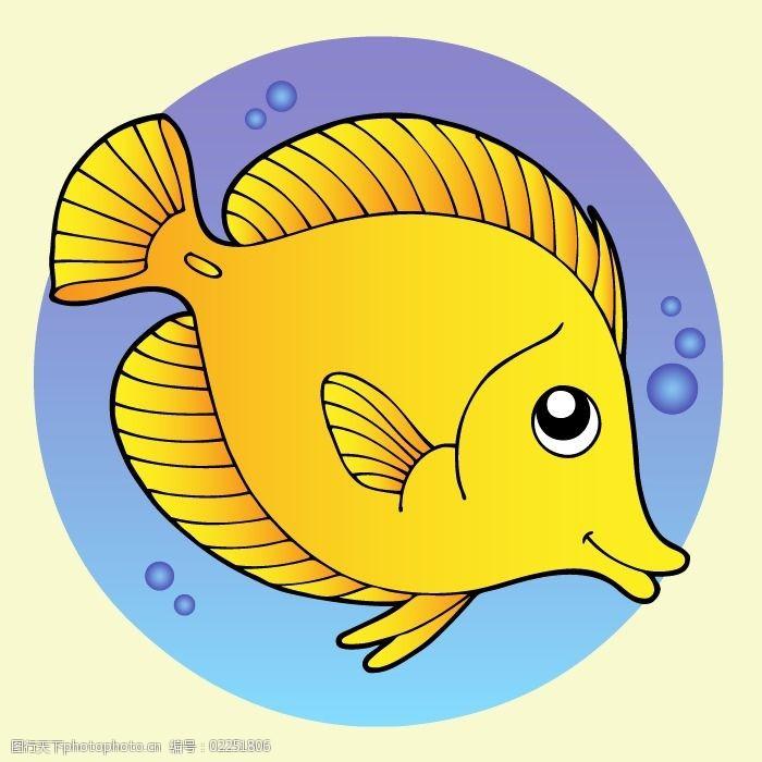 卡通鱼图片 图行天下素材网
